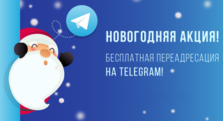 Telegram forwarding